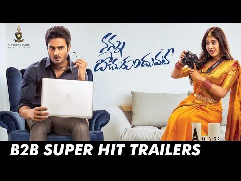 Nannu Dochukunduvate B2B Super Hit Trailers | Sudheer Babu | Nabha Natesh | Ajaneesh | RS Naidu