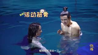 扶揺(フーヤオ) 伝説の皇后 第62話