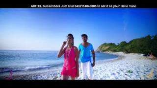 Just Love - Aha Manaseko Video Song | Karthik Jayaram, Neha Saxena