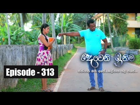 Deweni Inima | Episode 313 18th April  2018
