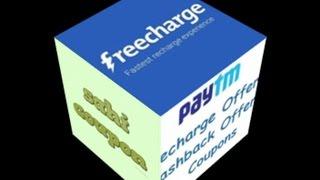 Paytm se free me mobile recharge kaise karte h