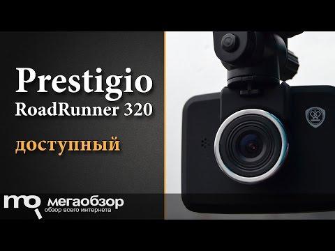 Обзор Prestigio RoadRunner 320