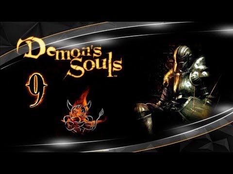 Demon Souls - [#9] Adjudicator