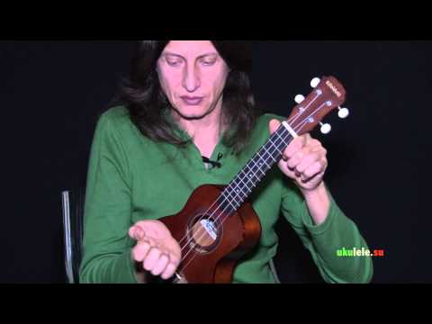 Укулеле -Урок 1 - основы ритма
