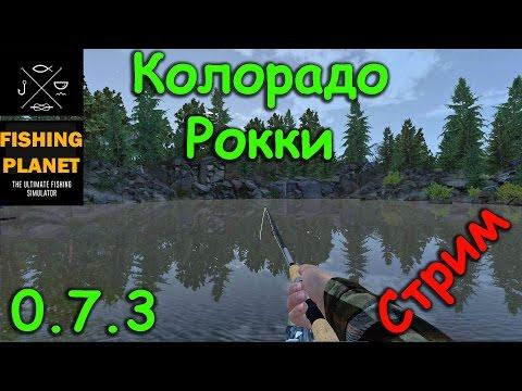 как ловить на озере вайт мус