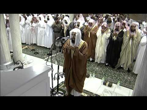 Amazing Night 18 Makkah Witr 2013 Sheikh Ghamdi