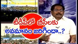 YS Jagan Can Only Solve BC Community Problems in AP