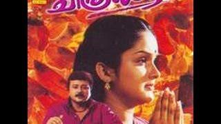 Diamond Necklace - Chitrashalabham 1998: Full Malayalam Movie