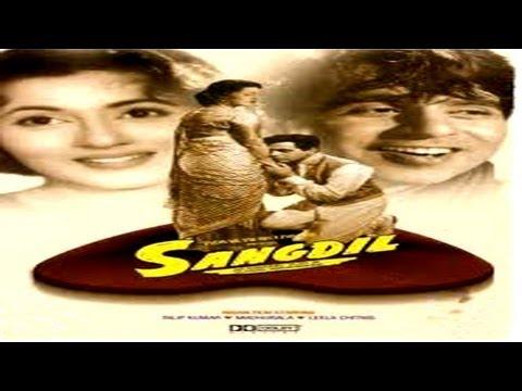 SANGDIL - Dilip Kumar, Madhubala
