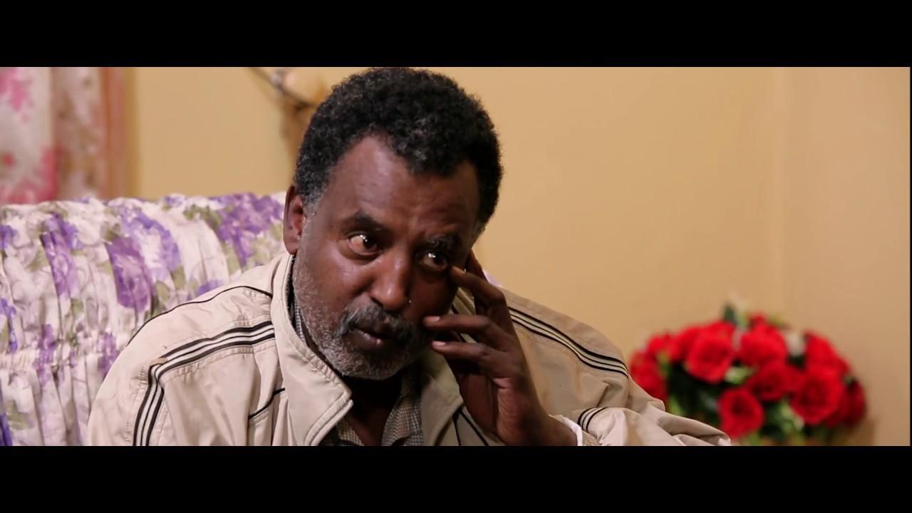 La Fekrei Sele - New Ethiopian Amharic Film Trailer