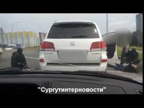 Задержание в Сургуте