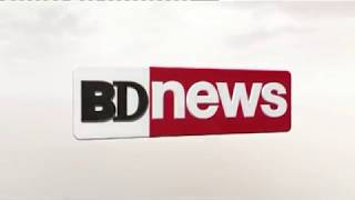 Business News - 21 June 2018