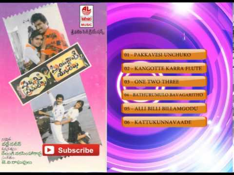 Telugu Old Songs | Pellaniki Premalekha Priyuraliki Subhalekha Movie Songs video