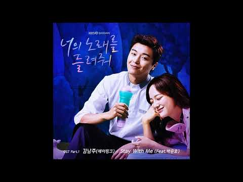 Download  I Wanna Hear Your Song ost part 1 너의 노래를 들려줘 ost part 1 김남주에이핑크 -  Stay With Me Feat.박준호 Gratis, download lagu terbaru
