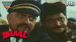 Dhaal Movie || Kanika In Swimming Pool With Amrish Puri || Vinod Khanna || Eagle Hindi Movies
