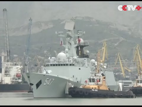 Chinese Naval Vessels Arrive in Russia for Joint Drills
