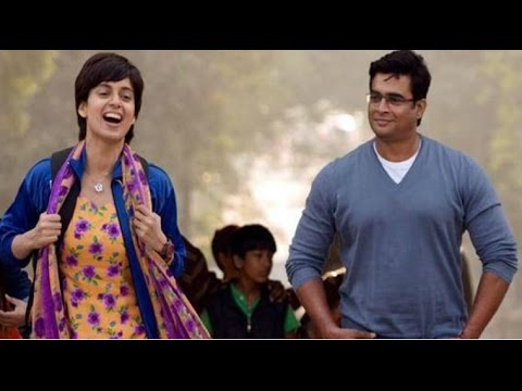 Tanu Weds Manu Returns Hindi Movie 2015 | Kangana Ranaut | R. Madhavan | Deepak Dobriyal