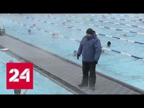 Чайке - 60 лет: знаменитый бассейн приглашает поплавать бесплатно - Россия 24