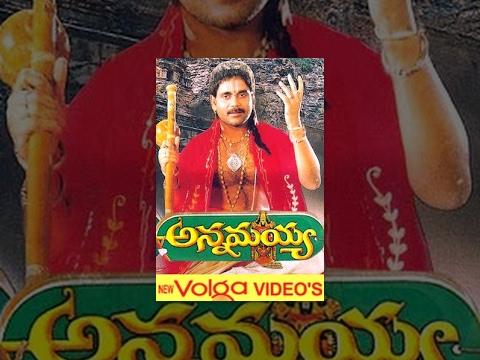 Annamayya Telugu Full Length Movie || DVD Rip..