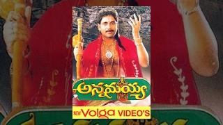 The Iron Lady - Annamayya Telugu Full Length Movie || DVD Rip..