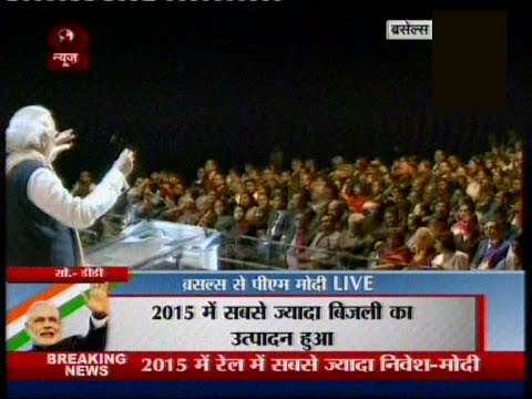 PM Modi's Fabulous speech at Brussels (2) | Prime Minister began addressing Live 31st March