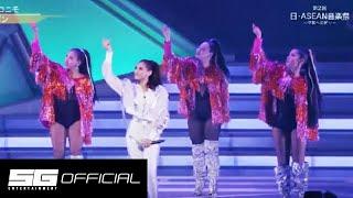 Sarah Geronimo — Tala (ASEAN Japan Music Festival) | 日・ASEAN音楽祭 サラ・ヘロニモ
