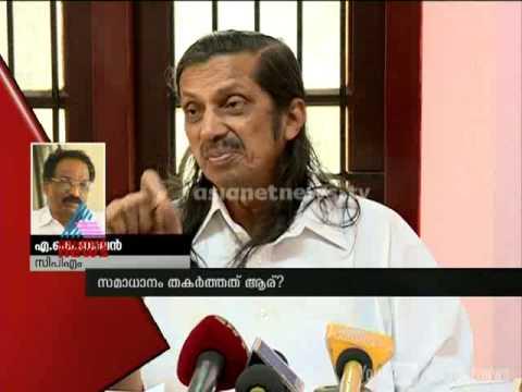 Pannyan Ravindran's remark on Kathiroor murder: News Hour 16th September 2014