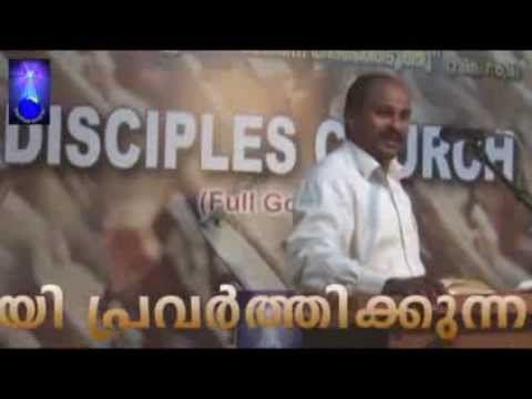 Pastor Shaji s, Malayalam Christian Message, Giving glory to God;Romans 4;20-21,