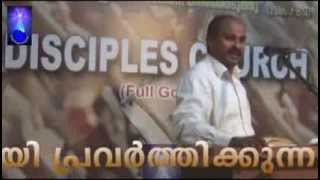 Romans - Pastor Shaji s, Malayalam Christian Message, Giving glory to God;Romans 4;20-21,
