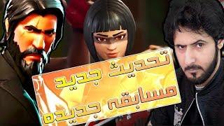 Fortnite GameShow (2)  فورت نايت باتل رويال نلعب مع شباب