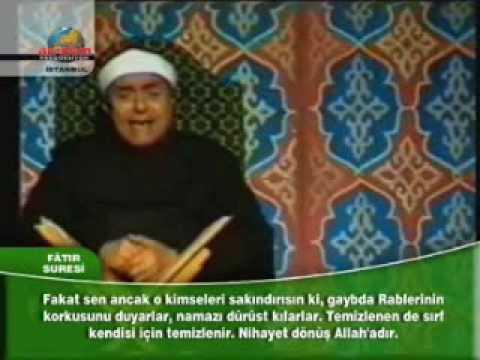 الشيخ مصطفى إسماعيل تلاوة من سورة فاطر