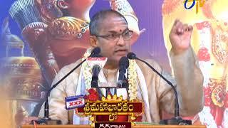 Characters in Sri Mahabharatam by Brahmasri Changanti  | Subhamastu |  10th December 2017  | ETV