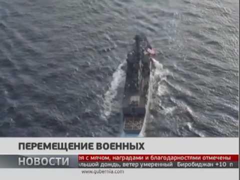 Перемещение военных. Новости. 17/04/2017. GuberniaTV