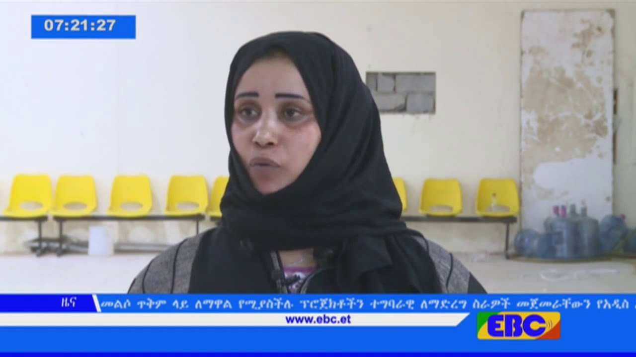 EBC Tv News Ethiopian Still Going To Saudi Arabia Without Visa
