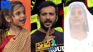 Patas 2 - Pataas Latest Promo - 7th October 2019 - Anchor Ravi,Varshini - Mallemalatv