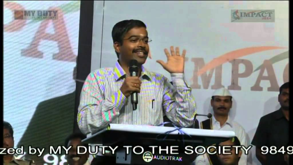 Sri Iiambarithi IAS Collector of Khammam IMPACT - YouTube