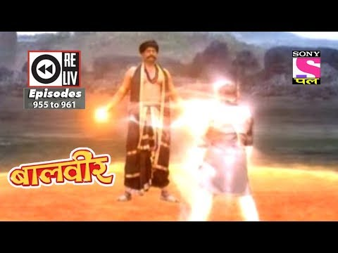 Weekly Reliv - Baalveer -  12th May 2018  to 18th May 2018  - Episode 955 to 961 thumbnail
