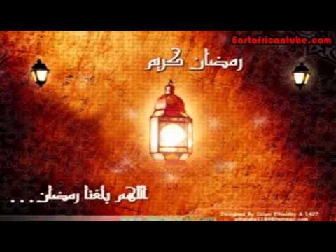 Sami Yussuf _Ya rassulah_ Ramadan 2010