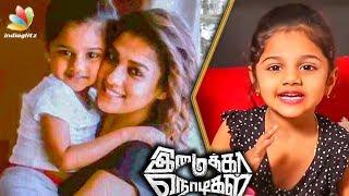 Interview: Jallikattu Protest fame Manasvi is now Nayanthara's daughter | Comedian Kottachi's Child