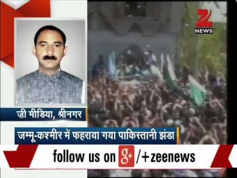 J&K: Pakistani flags waved at separatist leader Geelani's rally