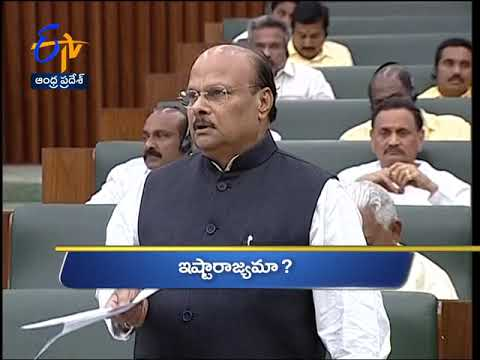 Andhra Pradesh | 17th September 2018 | Ghantaravam | 4 PM | News Headlines