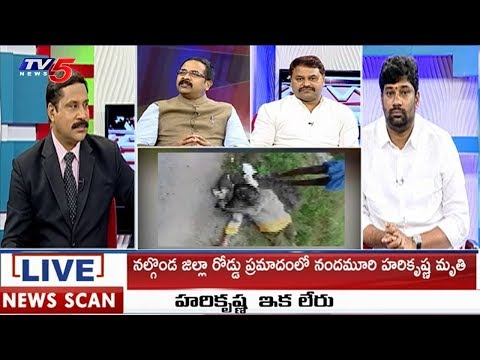 హరికృష్ణ ఇక లేరు | Nandamuri Hari Krishna Is No More | News Scan | TV5 News