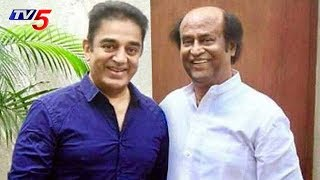 Kamal Haasan Meets Rajinikanth Ahead Of His Political Tour | Chennai