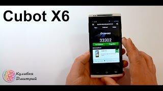 """Cubot X6 . 8 ядер MTK 6592 . 5"""" IPS HD . 1 гб RAM .13 мп  .Обзор и игры"""