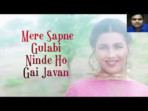 Mere Pyaar Ki Umar Ho Itni Sanam Karaoke only for male singer by Rajesh Gupta