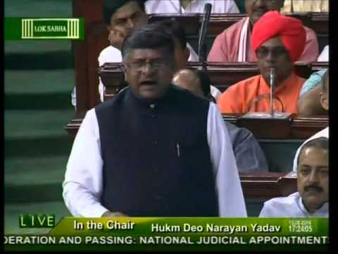 National Judicial appointments commission - Shri Ravi Shankar Prasad: 12.08.2014
