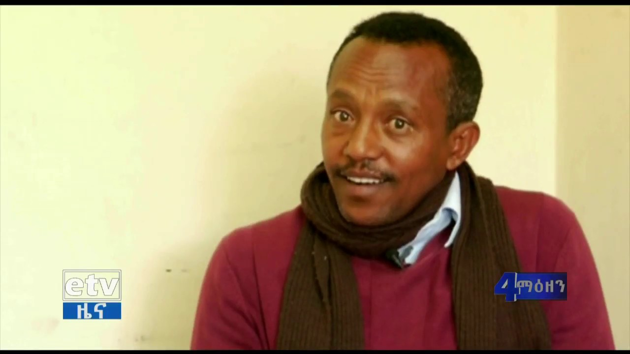 ETV News account with Addis Ababa residence