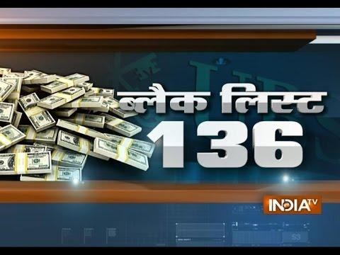UPA Minister on Black Money List? Expect Big Names