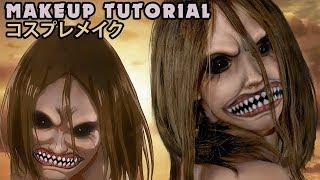 ? Ymir Titan Cosplay Makeup Tutorial Attack on Titan ????? ??????? ?
