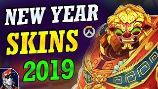 Overwatch LUNAR NEW YEAR 2019 Event Skin Ideas! (Genji, Orisa, & More!)